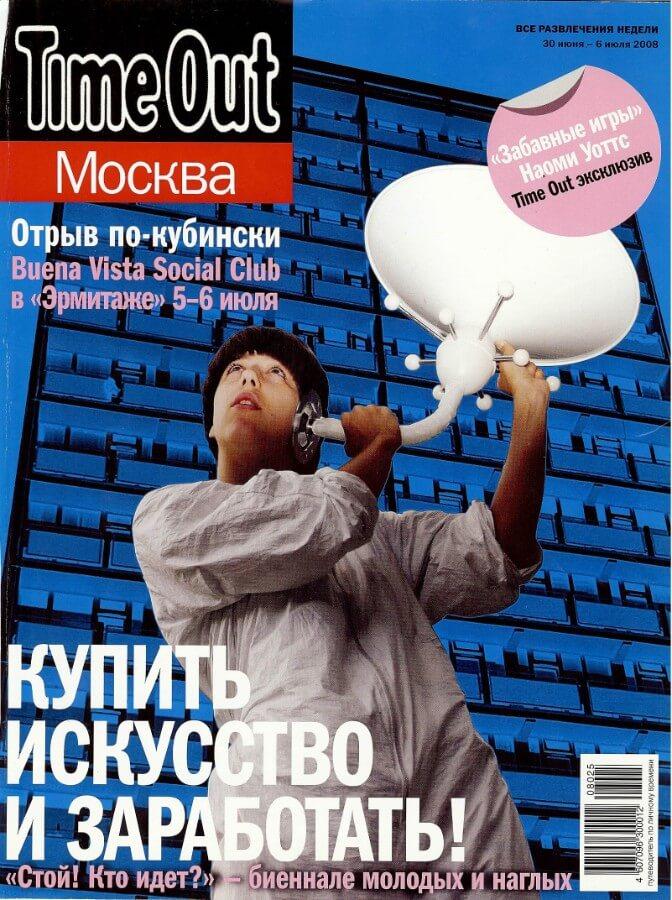 Наоми Уоттс Одевается – Забавные Игры (2007)